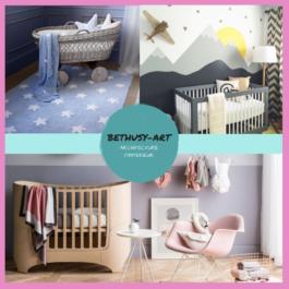 Un atelier de conseils pour décorer la chambre de votre enfant (1h30)